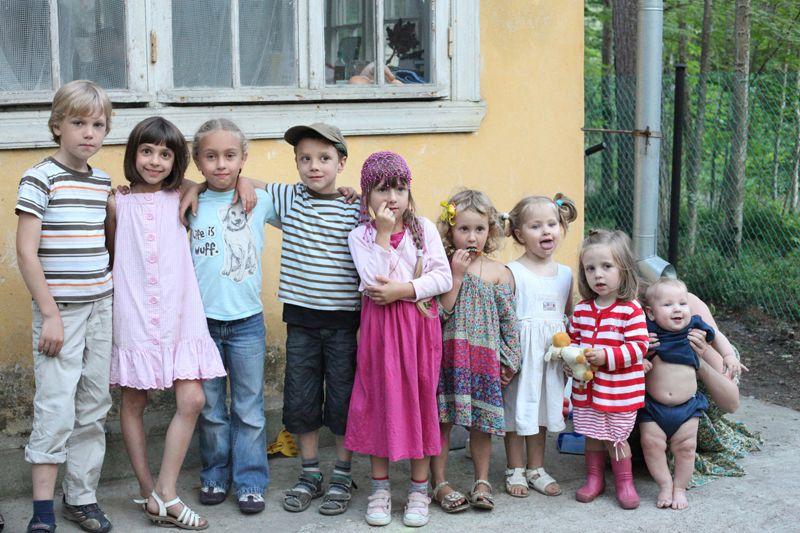 children (20)