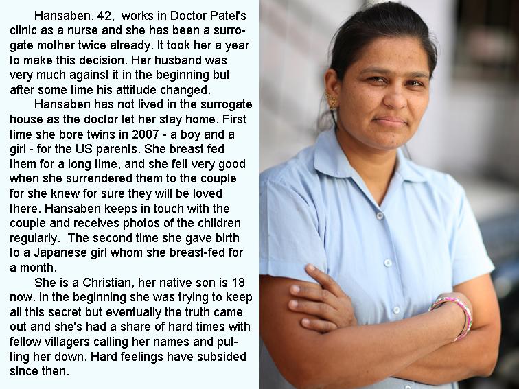 Hansaben. Indian surrogate mother. Doctor Patel's clinic.??????????? ??????? ? ?????.Indiens mères porteuses