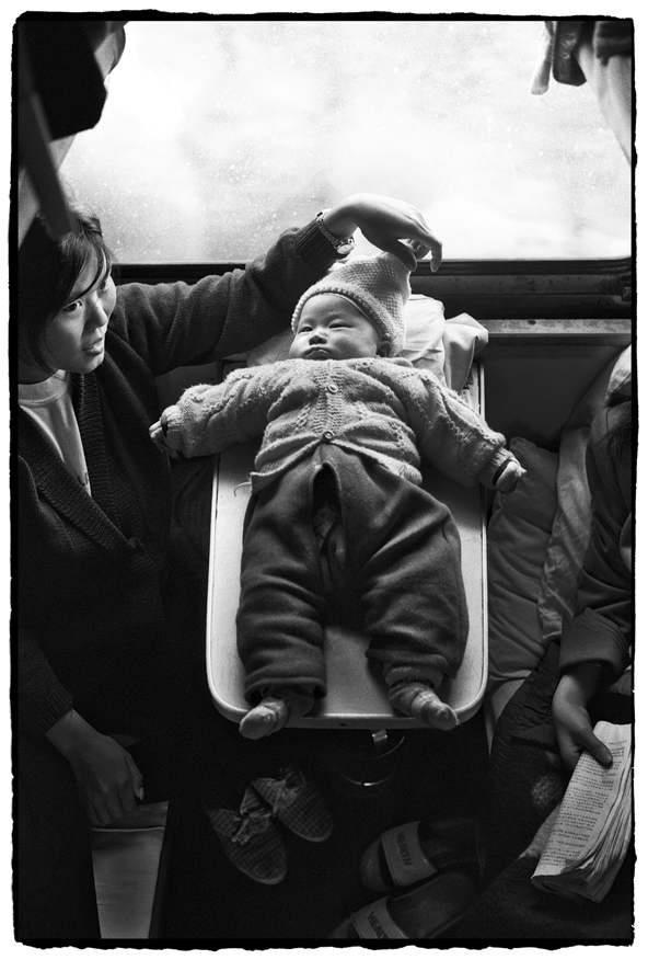 "Photography courses and workshops - Wang Fuchun ""Chinese People on the Train"" (1)"