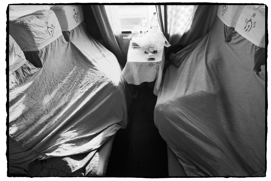"Photography courses and workshops - Wang Fuchun ""Chinese People on the Train"" (21)"